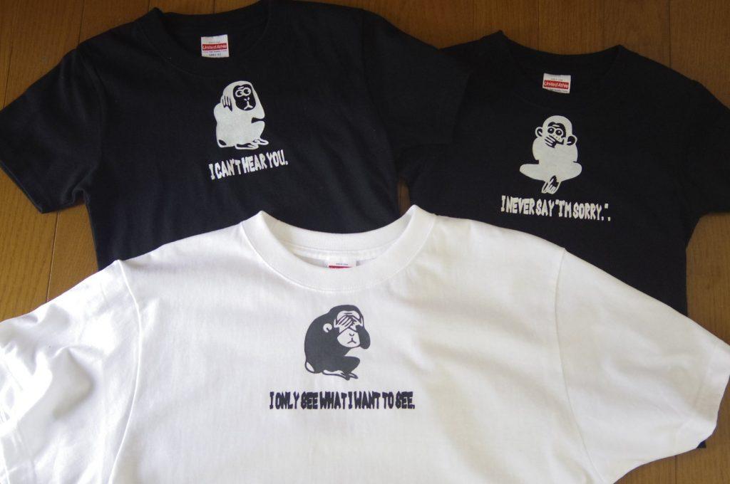 自作Tシャツ