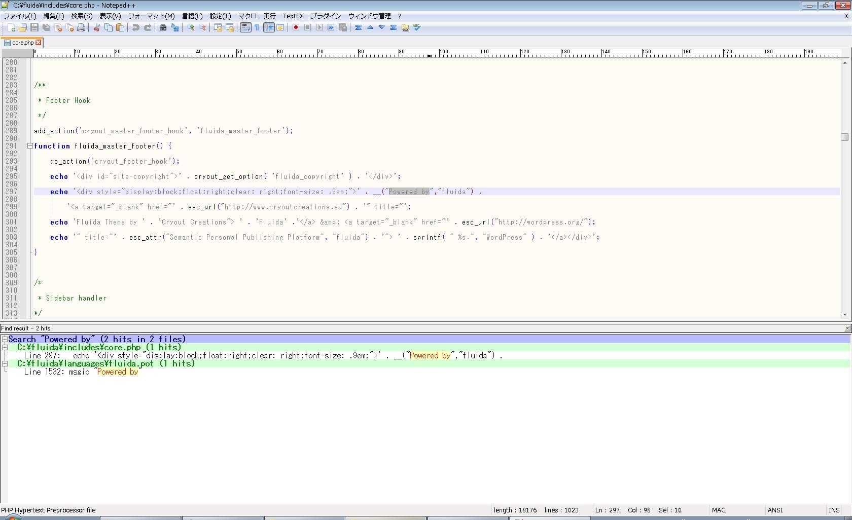 Notepad++ファイル内検索